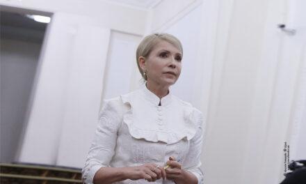 Юлія Тимошенко: Йдуть політичні консультації щодо створення ТСК і робочої групи з питань тарифів