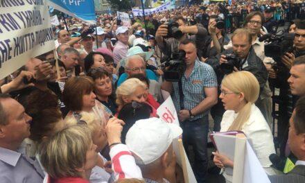Юлія Тимошенко: Тарифна політика влади перетворює на жебраків і людей, і державу