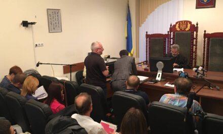 Розгляд позову Юлії Тимошенко проти НКРЕКП затягують, щоб змусити людей платити за «драконівськими» тарифами, – представники позивача