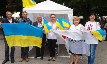 «Батьківщинівці» Львова активно відзначили День Прапора