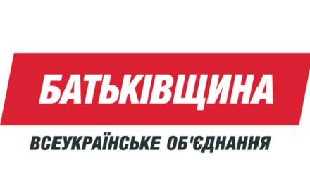 Звіт партії «Батьківщина» за 1 квартал 2016 року