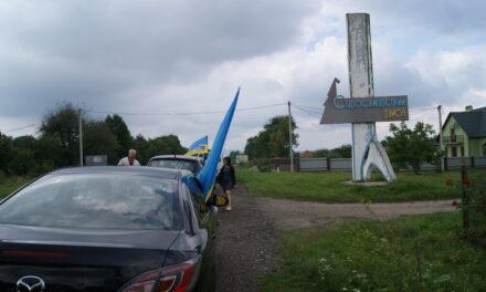 «Батьківщинівці» Львівщини організували патріотичний авто- та велопробіги
