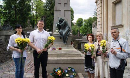 «Батьківщинівці» Львова вшанували пам'ять Маркіяна Шашкевича