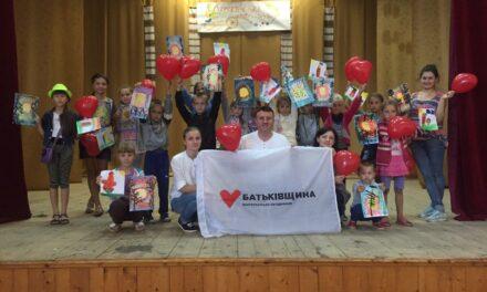 «Батьківщинівці» Львівщини організували літню школу мистецтв