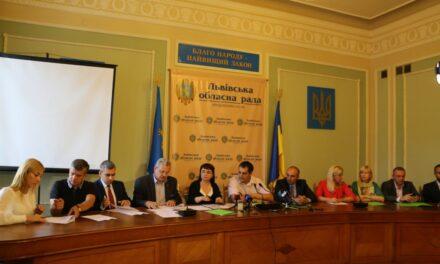 Львівська облрада звернулися до керівництва України
