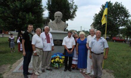 З ініціативи Львівської «Батьківщини» в області відкрили пам'ятник Тарасові Шевченку