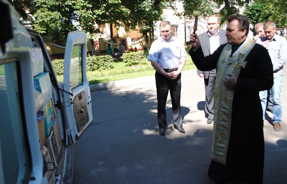 «Батьківщинівці» Львівщини долучилися до збору допомоги українським військовим