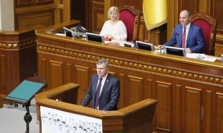 Народні депутати від «Батьківщини» склали присягу у Верховній Раді