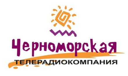 """Михайло Цимбалюк в ефірі ТРК """"Чорноморська"""" 03.09.16"""