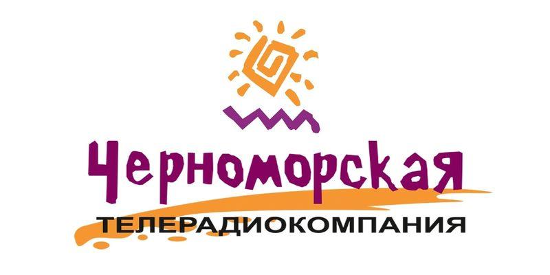 Михайло Цимбалюк на Чорноморській ТРК