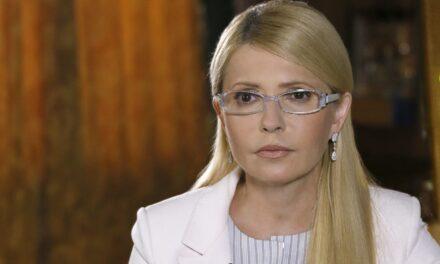 Юлія Тимошенко: Українці очікують підтримки і захисту
