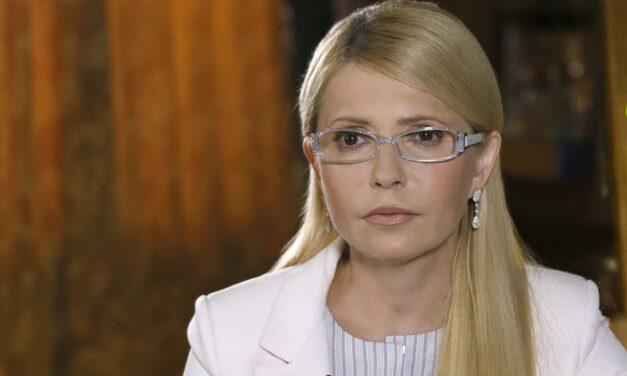 Юлія Тимошенко відвідає Львівщину з робочим візитом