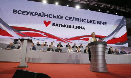 «Батьківщина» презентувала нову стратегічну програму розвитку села