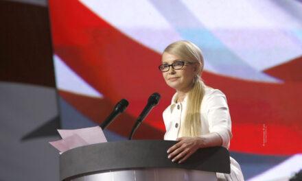 Юлія Тимошенко: Ніхто не знає, про що йдеться у меморандумі, який підписала влада з МВФ