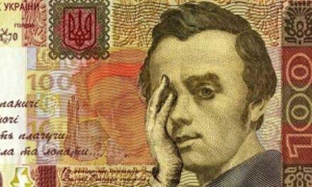НБУ та чинна влада взяли курс на знищення української економіки, – Михайло Цимбалюк