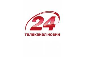 24 канал про приїзд Юлії Тимошенко до Львова