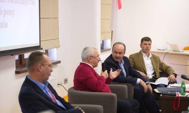 Партійці Львівщини організували форум, аби обговорити проблеми ЖКГ