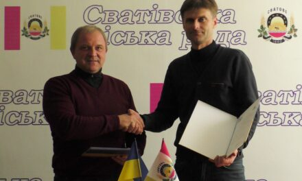 «Батьківщина» сприяє поглибленню співпраці між Львівською та Луганською областями