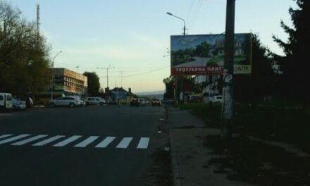 """У Дрогобичі з ініціативи місцевої """"Батьківщини"""" облаштували пішохідний перехід"""