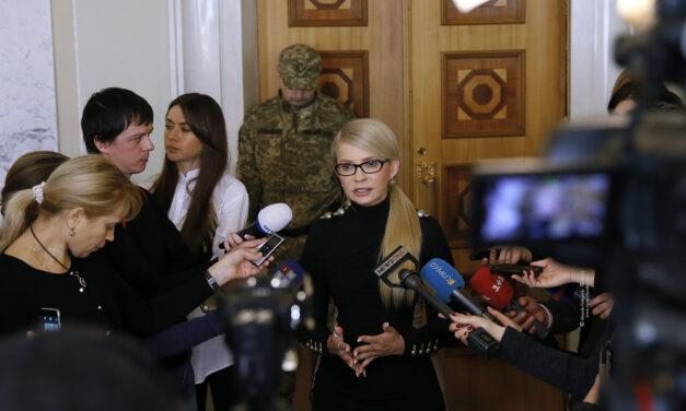 Президент має внести подання на звільнення Валерії Гонтаревої, – Юлія Тимошенко