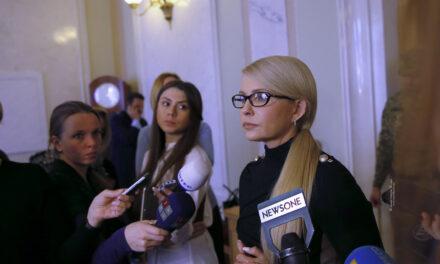 Юлія Тимошенко: «Батьківщина» не голосуватиме за мафіозний бюджет-2017