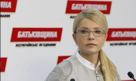 «Батьківщина» вимагає від НАБУ розслідувати корупційні злочини високопосадовців, – Юлія Тимошенко