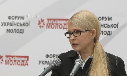 Юлія Тимошенко сподівається на продовження партнерських стосунків з США