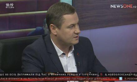 Для повернення грошей Януковича не потрібен закон про спецконфіскацію, – Сергій Євтушок