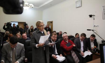 28 грудня – суд за позовом Юлії Тимошенко проти уряду