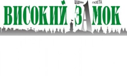 Михайло Цимбалюк: «Саме у сім'ї повинне засіватися зерно любові до національної культури»