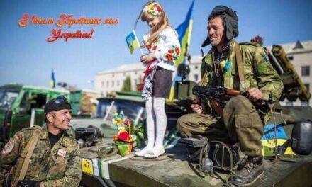 Привітання Михайла Цимбалюка з Днем Збройних Сил України