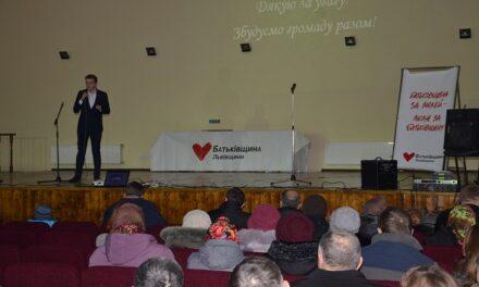 «Батьківщина» Львівщини представила своїх кандидатів в депутати до Давидівської ради