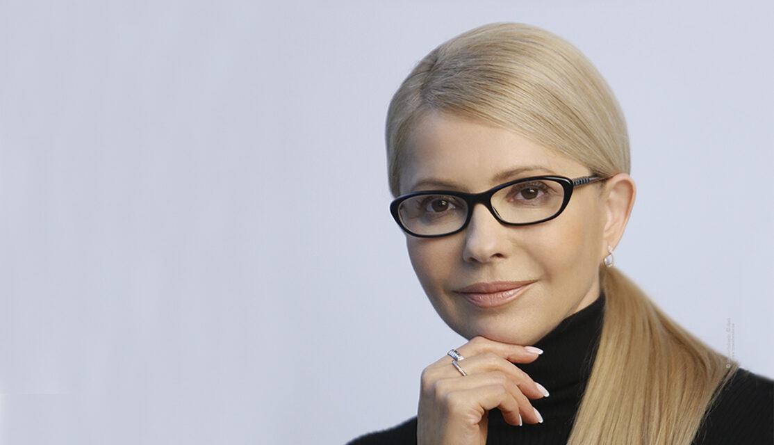 Юлія Тимошенко: «Батьківщина» вимагає від влади захисту лікарів і пацієнтів