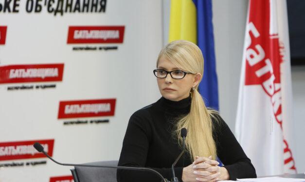 «Батьківщина» не об'єднуватиметься, а співпрацюватиме з демократичними силами, – Юлія Тимошенко