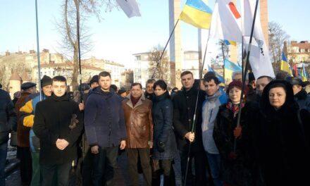 Партійці Львова вшанували пам'ять Степана Бандери