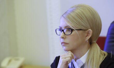 Юлія Тимошенко: Не можна заощаджувати на захисті українців