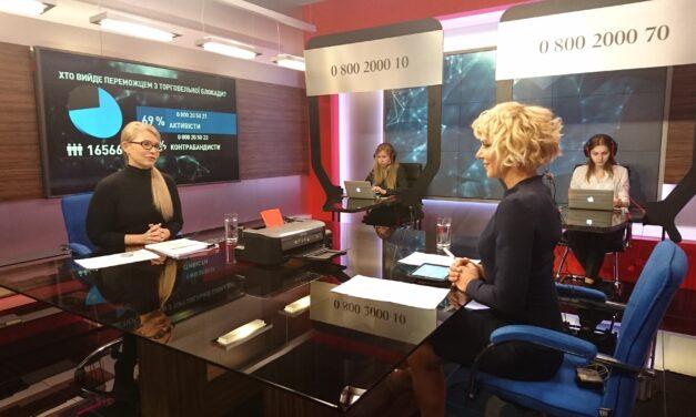 Пенсії треба негайно проіндексувати та осучаснити, –  Юлія Тимошенко