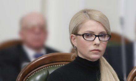 Юлія Тимошенко: Треба негайно припинити корупцію в країні та покарати її очільників