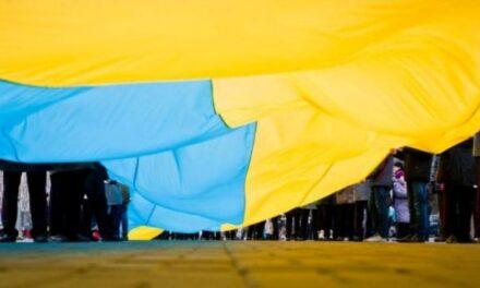 «Батьківщинівці» Львова організовують флешмоби з нагоди Дня Соборності України