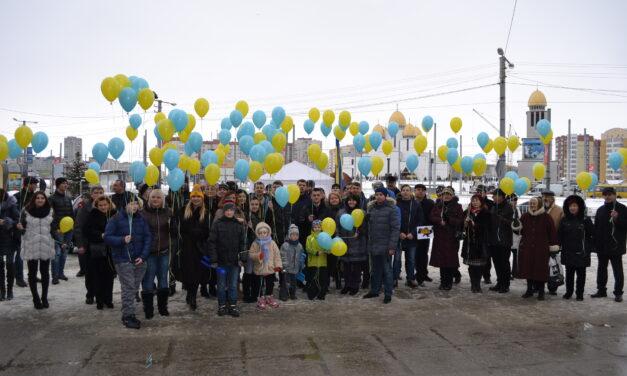 Львівська «Батьківщина» в День Соборності України організувала флешмоб