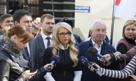 Судове засідання у «тарифній» справі Юлії Тимошенко проти уряду