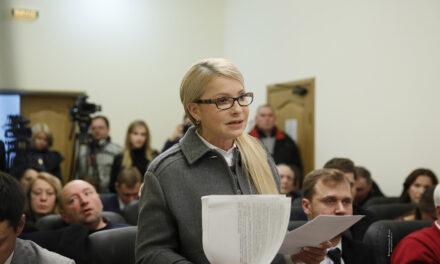 Судове засідання у «тарифній» справі Юлії Тимошенко проти уряду відбудеться 22 лютого