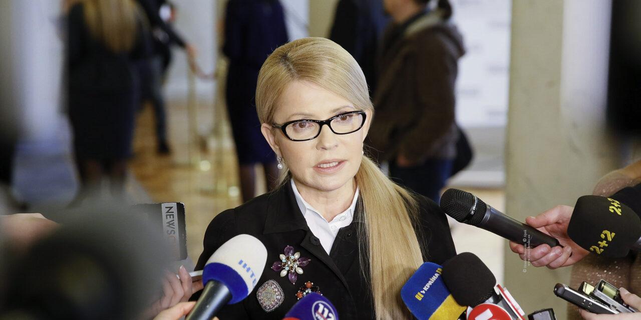 Юлія Тимошенко вимагає негайно розглянути у парламенті ситуацію зі зростанням цін та інфляцією