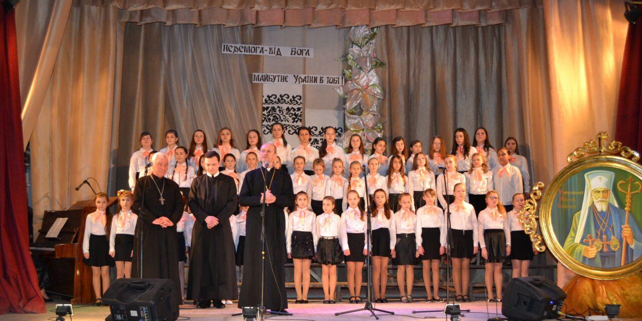 На Львівщині «батьківщинівці» вшанували пам'ять Патріарха Йосифа Сліпого