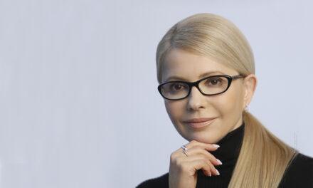 Привітання Юлії Тимошенко з днем Весни