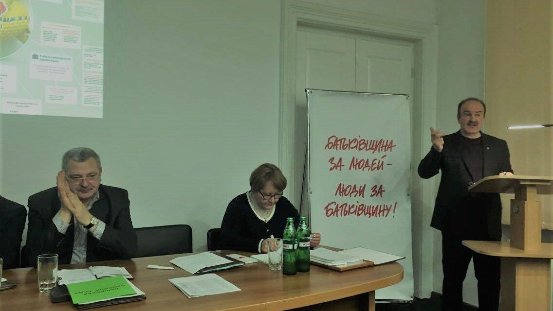 «Батьківщина» Львівщини підбила підсумки роботи за минулий рік