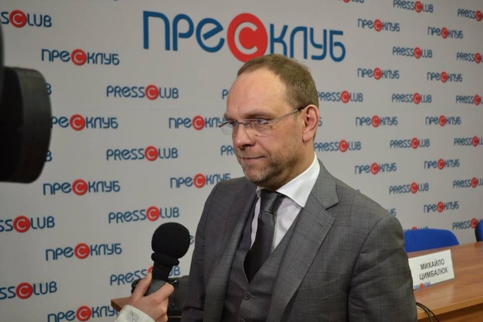 Сергій Власенко: В Україні назрівають парламентська і політична кризи