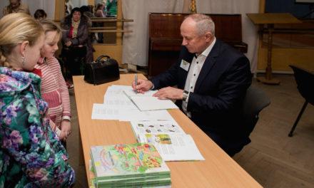На форумі видавців «батьківщинівець» презентував книжку для дітей