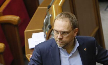 Сергій Власенко: Чинна влада діє методами Януковича