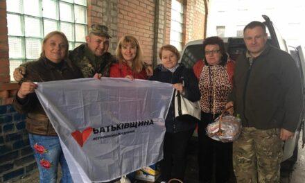 «Батьківщина» Львівщини привітала з Великоднем військовиків на Луганщині